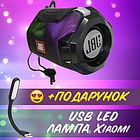 Колонка беспроводная блютус bluetooth T&G JBL джбл маленькая с подсветкой для телефона+ USB лампа