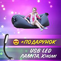 Надувной лежак шезлонг гамак для отдыха Army Air Камуфляж кресло диван воздушный мешок+ USB лампа