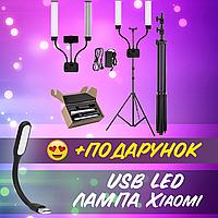 Студийная 360° светодиодная LED лампа соштативом прямоугольная для селфи X AL 45X мощность 45 Вт+ USB лампа