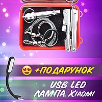 Туристический набор для выживания SOS в кейсе туризма пила мультитул+ USB лампа