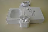 Бездротові навушники i10 TWS Оригінал mini аирподс блютус в стилі аерпоц + Бездротова зарядка в ПОДАРУНОК, фото 5