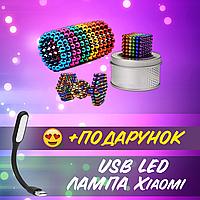 Разноцветный нео куб Neo Cube color цветной Антистресс магнитные шарики Магнитный неокуб+ USB лампа