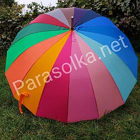 Зонт-трость жіноча на 16 спиць веселка Star Rain