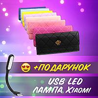 Женский стеганый клатч-кошелек CROWN розовый кожа PU отеделения портмоне+ USB лампа