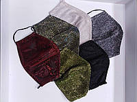 Маски защитные, многоразовые принтом, с люрексом, ткань трикотаж. Минимальный заказ 5шт