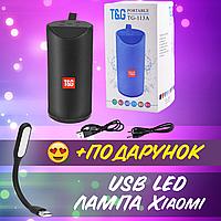 Колонка беспроводная Bluetooth SPS UBL TG113A c speakerphone радио цвет черный+ USB лампа