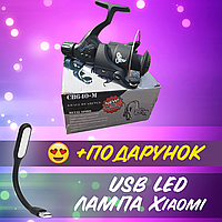 Катушка кобра cobra рыбацкая рыболовная на рыбалку 640 для рыбы спининга спиннинга удочки+ USB лампа