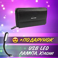 Мужской кожаный кошелек черный 10х20 см XY5515 Wallerry на молнии Портмоне+ USB лампа