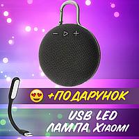Мобильная колонка блютуз SPS CLIP3 Черная портативная акустическая с Bluetooth стерео+ USB лампа