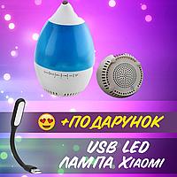 Полезная bluetooth колонка с увлажнителем воздуха SPS egg JT 315+AIR PURIFIER+ USB лампа