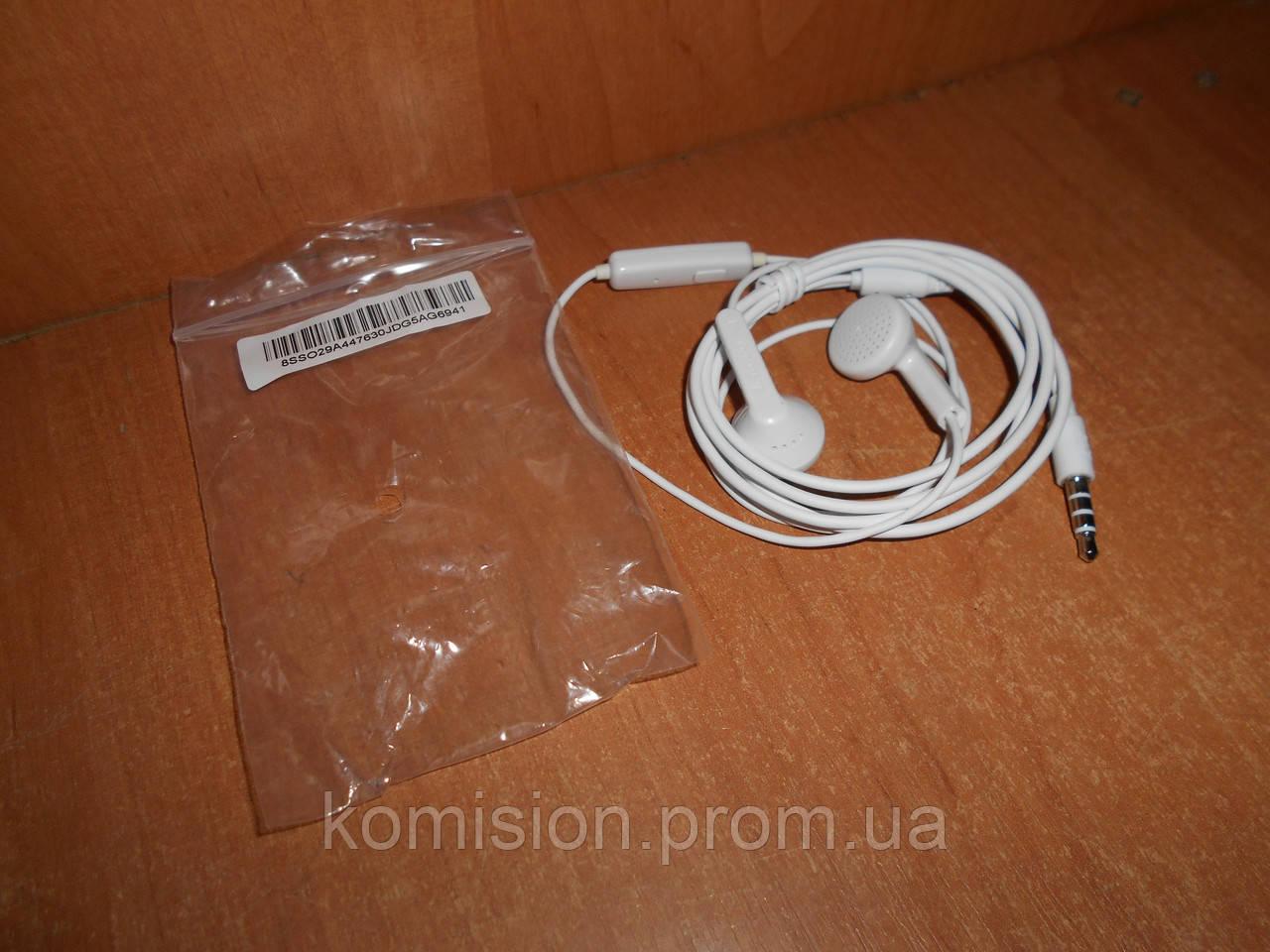 Навушники для мобільного телефону