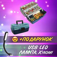 Ящик Aquatech 2703 3-х полочный рыболовный с 2 отделениями для рыбалки снастей Акватек+ USB лампа