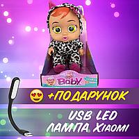 Интерактивная кукла-пупс плачущий младенец Плакса Дотти Cry Babi Dotty Кукла для девочек+ USB лампа