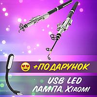 Удочка 2 17 м самоподсекающая Supretto Король рыбалки с металлическим механизмом+ USB лампа