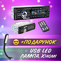 Автомагнитола MP3 2035 BT ISO+BT Bluetooth+USB+SD+AUX Магнитола в машину+ USB лампа