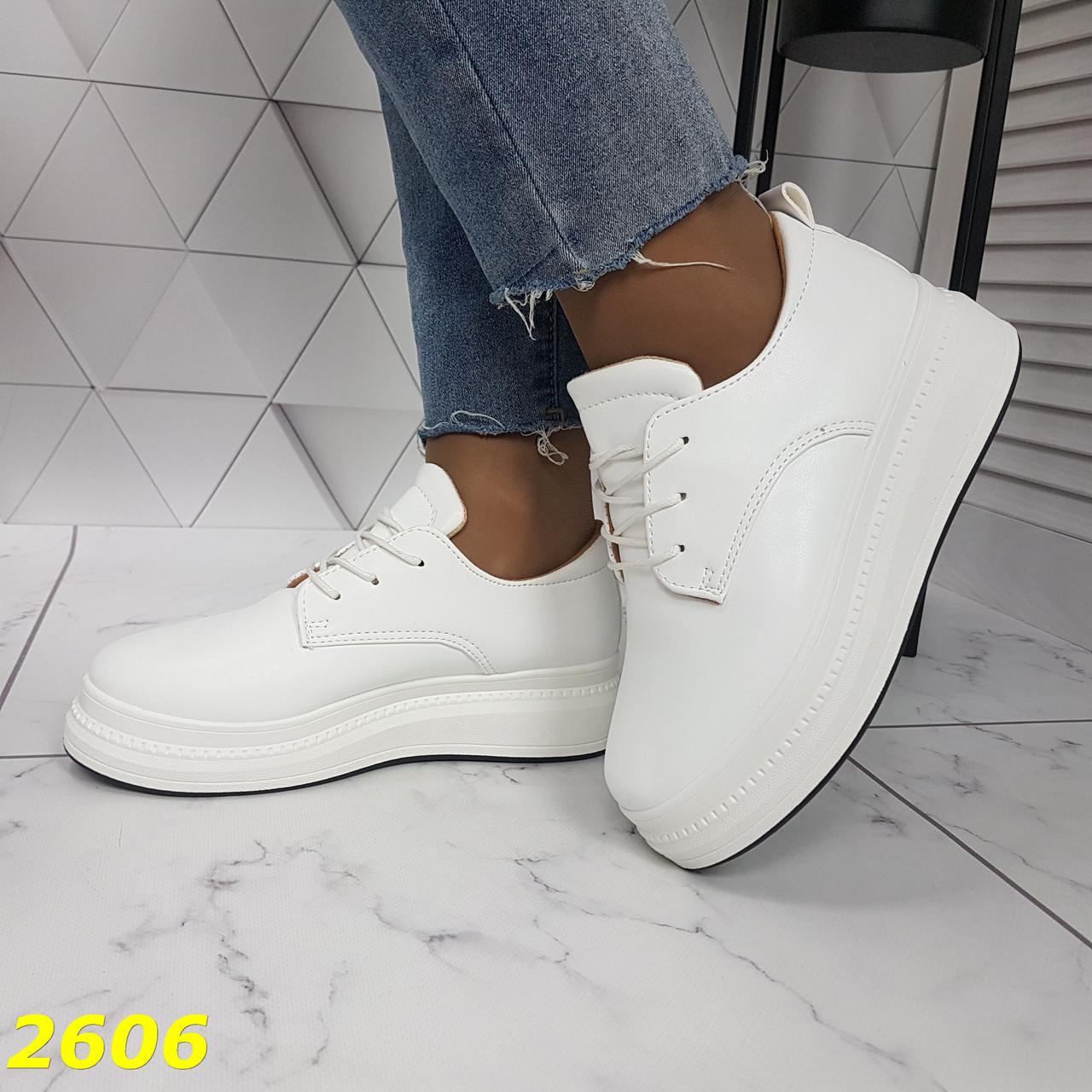 Криперы кроссовки белые на высокой платформе