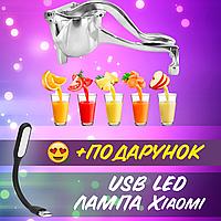 Соковыжималка ручная для фруктов с зажимом Hand Juicer пресс Механическая Сокодавка+ USB лампа