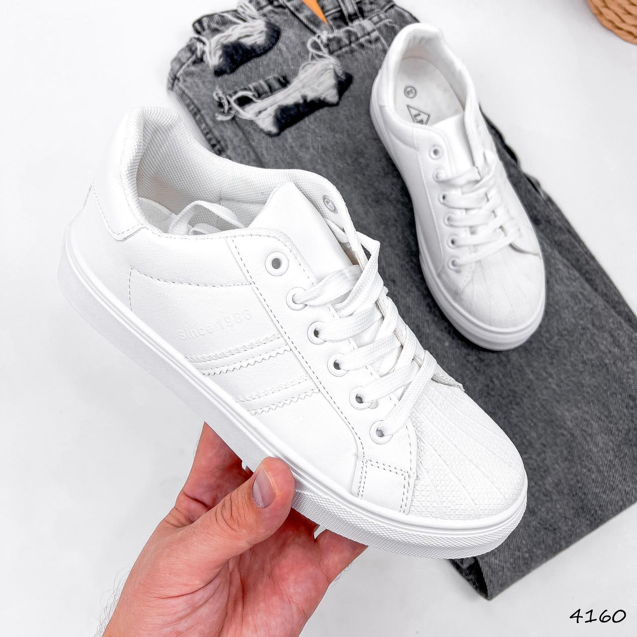 Кросівки жіночі Gleen білі 4160