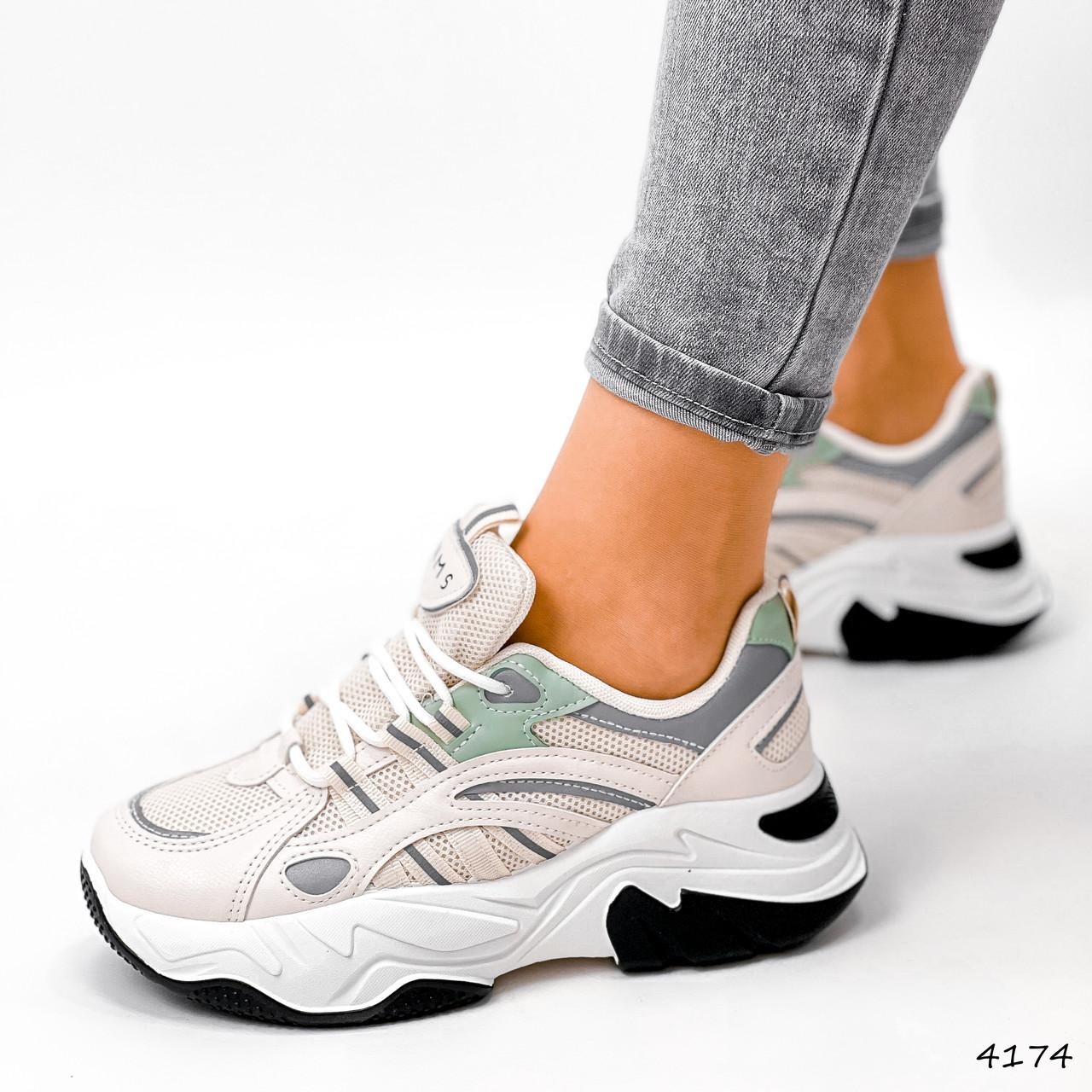 Кросівки жіночі For пудра + беж + м'ятний 4174