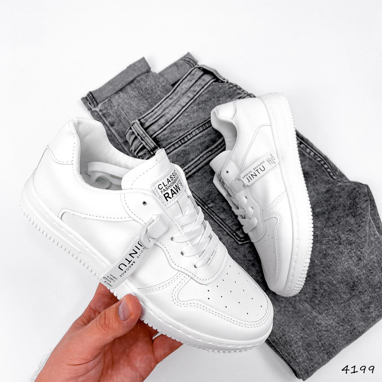 Кросівки жіночі White білі 4199