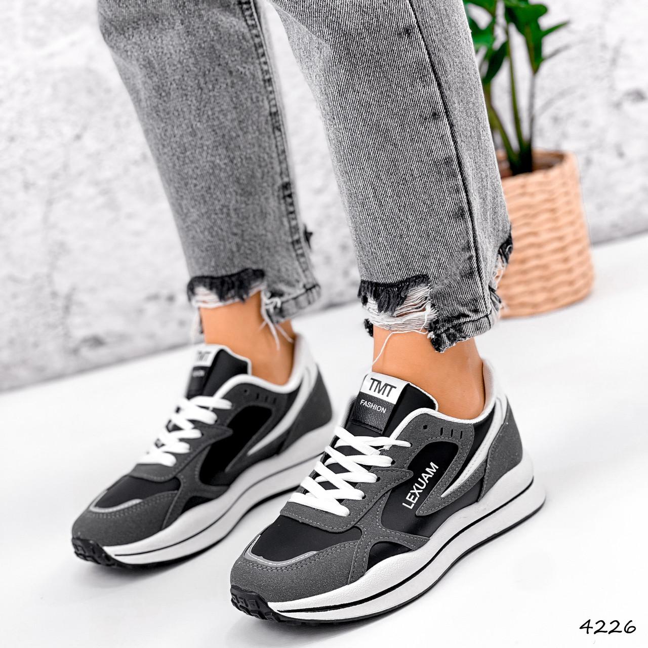 Кросівки жіночі Saint Alicienta сірий + чорний 4226