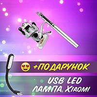 Карманная ручка-удочка Pocket Fishing Rod катушка макс вес 2кг в сложеном состоянии 20 5см удочка+ USB лампа