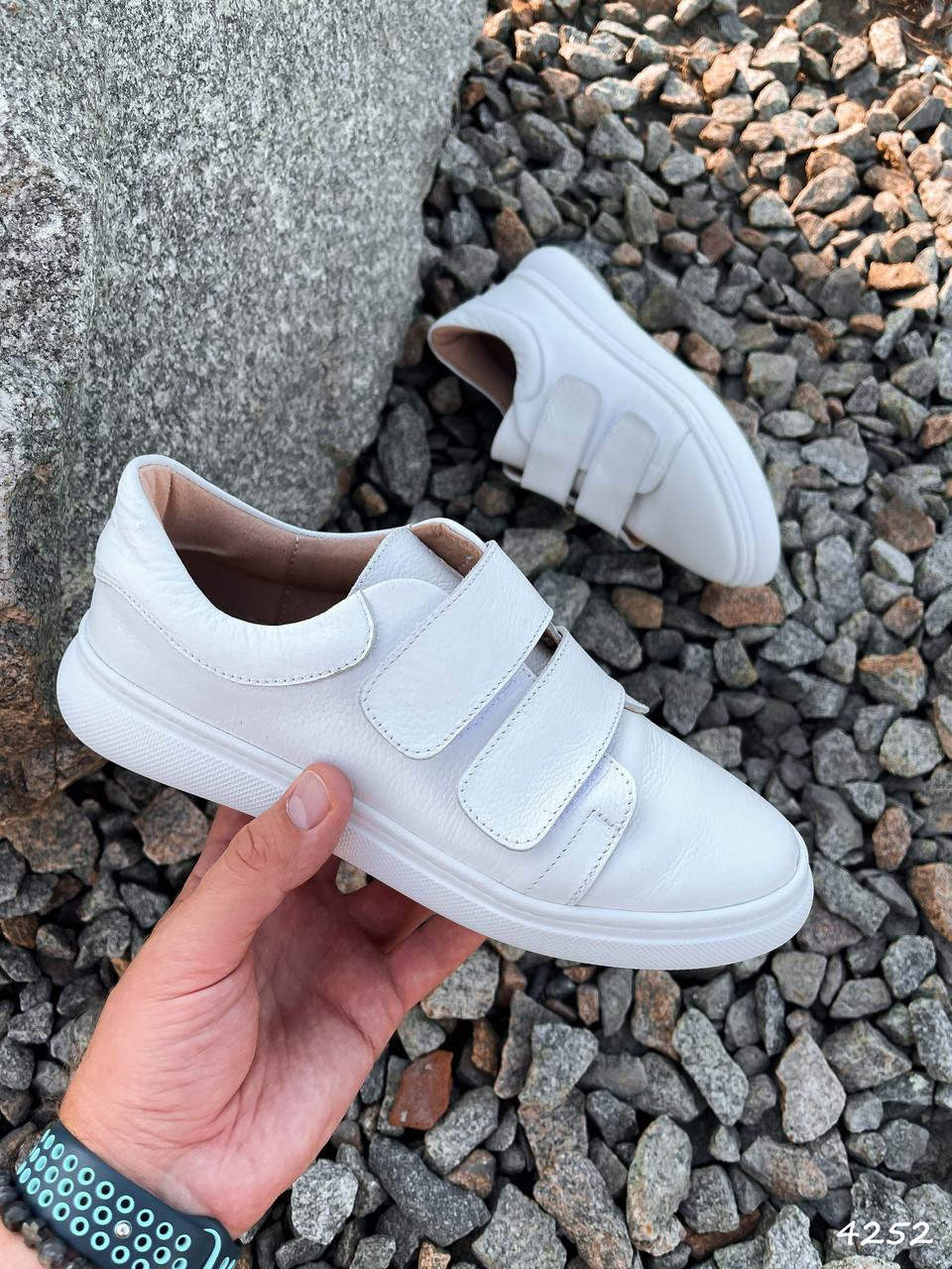 Кросівки жіночі Lanza білі 4252
