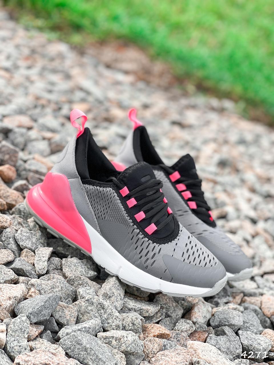 Кросівки жіночі Lotte сірі + чорний + рожевий 4271