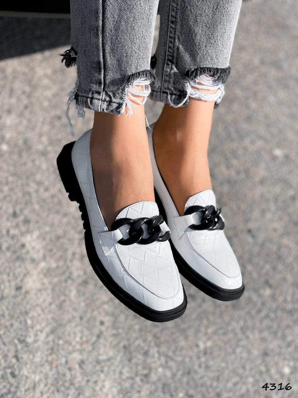 Туфли лоферы Mina белые + черный 4316