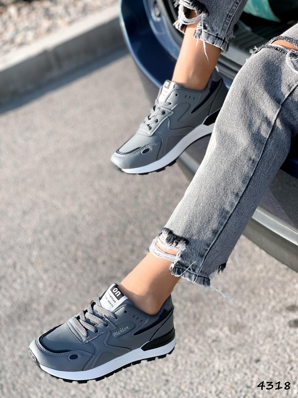 Кросівки жіночі Tavo сірі + темно синій 4318