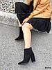 Ботильоны женские Conal черные 4336 ДЕМИ, фото 8