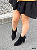 Ботильоны женские Conal черные 4336 ДЕМИ, фото 9