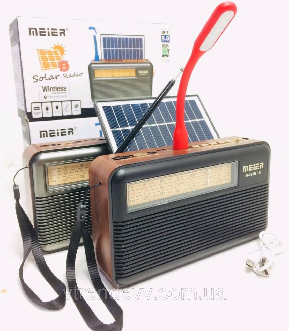 Радіоприймач колонка з сонячною панеллю Meier MD-520BT-S Bluetooth