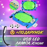 Детская настольная игра футбол Football Champions YF-201 настольный минифутбол с функцией флиппер+ USB лампа