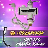 Кран Смеситель Проточный водонагреватель с душем Delimano электрический для дачи Бойлер+ USB лампа