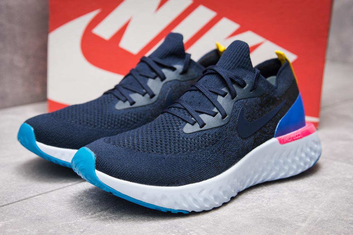 Кроссовки мужские 13761, Nike Epic React, темно-синие [ нет в наличии ] р.(43-27,5см)