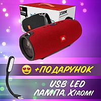 Портативная колонка JBL Extreme Big Красная Блютуз для музыки+ USB лампа