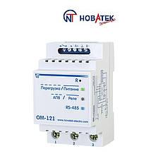 Реле обмеження потужності ОМ-121 Новатек-Електро