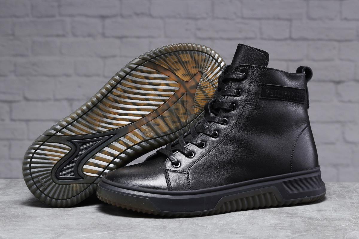 Зимові чоловічі черевики 31511, Philipp Plein (хутро), чорні [ немає ] р.(40-26,5 см)