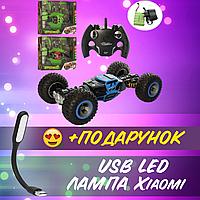 Машинка-перевертыш Leopard-вездеход Синий Машинка-трансформер Машина на радиоуправлении+ USB лампа