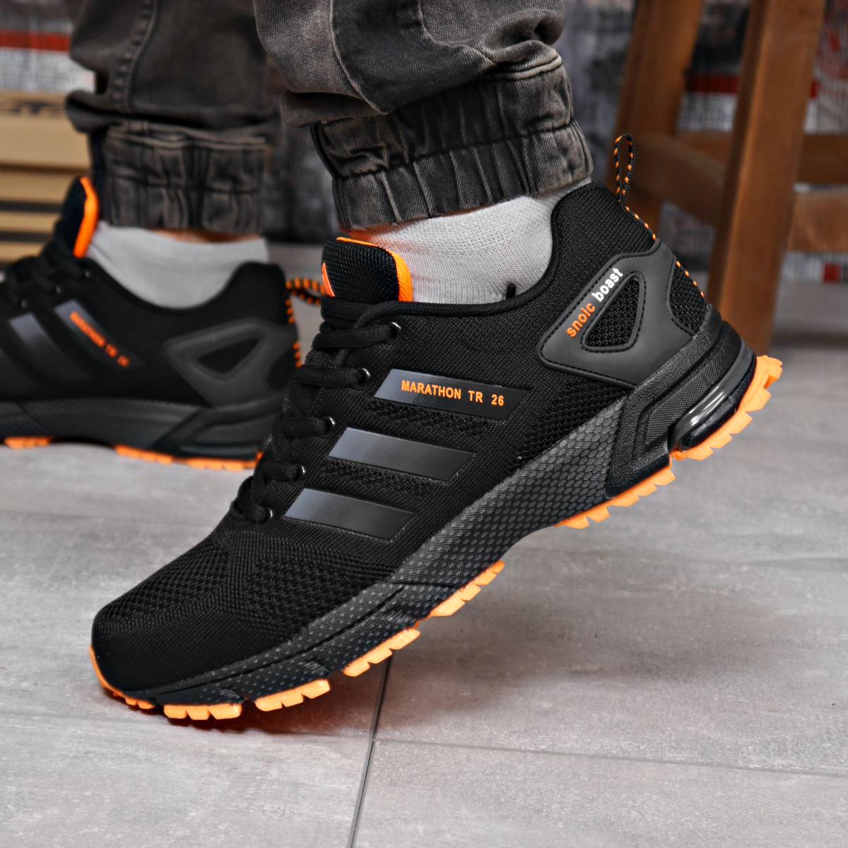 Кросівки чоловічі 18226, Adidas Marathon Tr 26, чорні [ 45 ] р.(44-28,5 см)