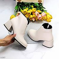 Люксовые светлые бежевые женские ботинки ботильоны на фигурном каблуке