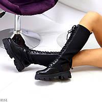 Крутые черные эластичные высокие женские сапоги шнуровка на массивной подошве