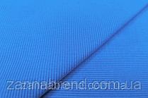 Кашкорсе (довяз на манжеты) голубого цвета 0,5 пог.м