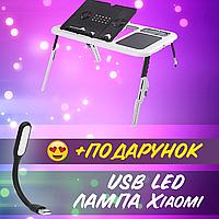 Складной столик для ноутбука LD-09 E-TABLE с охлаждением 2 USB кулерами трансформер+ USB лампа