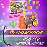 Набор игрушек поезд домино DOMINO Happy Truck sciri COLORS 100 деталей Развивающая игрушка+ USB лампа