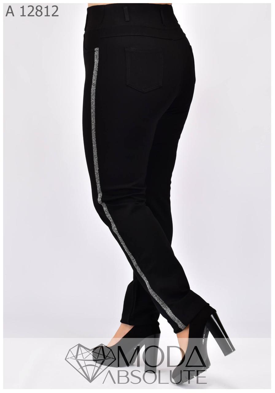 Вузькі жіночі брюки-спідниці з середньою посадкою і кишенями на блискавці з 54 по 72 розмір(під замовлення)