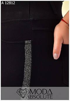 Вузькі жіночі брюки-спідниці з середньою посадкою і кишенями на блискавці з 54 по 72 розмір(під замовлення), фото 2
