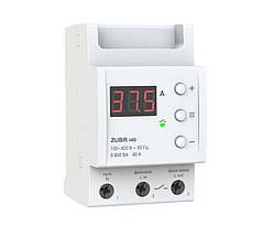 Реле контролю струму ZUBR I40 DS Electronics