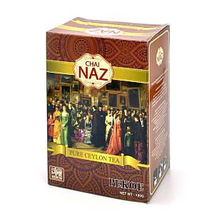 Чай NAZ TEA Пекое 100 гр